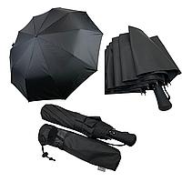 """Семейный зонт-автомат Silver Rain с прорезиненной ручкой и системой """"антиветер"""", черный, 201-1, фото 1"""