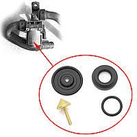 Ремкомплект клапанов печки Infiniti QX56, Nissan Armada, Volvo FH, фото 1