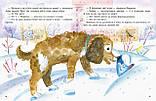 Книга История синей варежки, фото 5