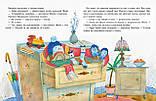 Книга История синей варежки, фото 2