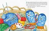 Книга История синей варежки, фото 4