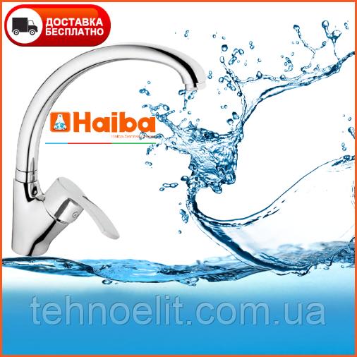 Кухонний латунний високий змішувач для кухні на мийку Haiba FOCUS 011 (HB0128)