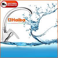 Кухонный латунный высокий однорычажный смеситель для кухни на мойку Haiba FOCUS 011 (HB0128)