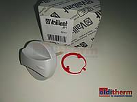 Ручка регулировки температуры для котла Vaillant atmoTEC/turboTEC (серая)