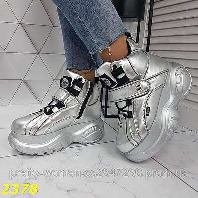 Кросівки, черевики на високій платформі зимові срібло