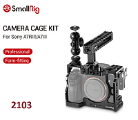 Кейдж SmallRig Camera Cage Kit for Sony A7RIII/A7III (2103), фото 1