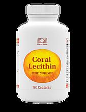 Корал Лецитин 120 капс.США для полноценной работы головного мозга и периферической нервной Корраловый Клуб