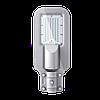 Вуличний світильник GLOBAL STREET LED 60Вт, 6000Лм, 5000К, IP66, широка КСС