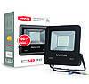 Світлодіодний прожектор MAXUS 50W, 5000K