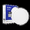 Антивандальный светильник GLOBAL 12W 5000K (IP65) для ЖКХ круг