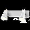 Спотовый светильник MAXUS MSL-02W 2x4W 4100K белый
