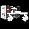 Спотовий світильник MAXUS MSL-01C 2x4W 4100K білий