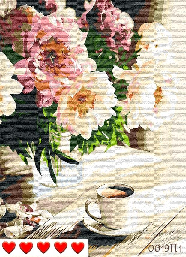 Картина по номерам (рисование по цифрам, живопись) 0019П1 (Пионы и кофе)