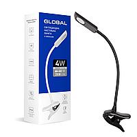 Настольная лампа GLOBAL DL-03 4W 4100K черная