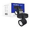 Спотовий LED Світильник GSL-02C GLOBAL 4W 4100K