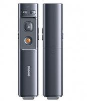 Лазерная указка Baseus Orange Dot Grey