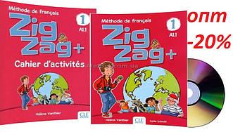 Французский язык /ZigZag+/ Livre+Cahier Activites. Учебник+Тетрадь (комплект), 1/ CLE International