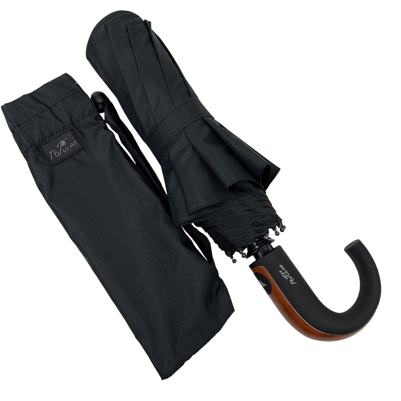Мужской складной зонт-полуавтомат с ручкой крюк от Popular, есть антиветер, черный, 1048