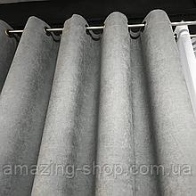 Комплект штор Petek на люверсах | Штори на люверсах | Шторы с подхватами | Коричневые шторы с подхватами |