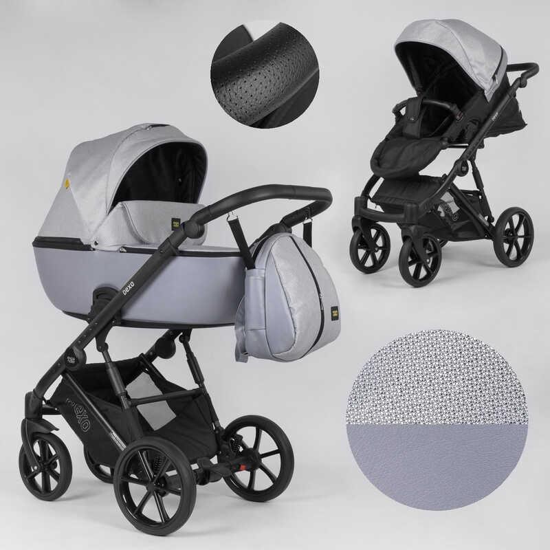 Детская коляска 2 в 1 Expander DEXO D-15022 (1) цвет GreyFox, водоотталкивающая ткань + эко-кожа