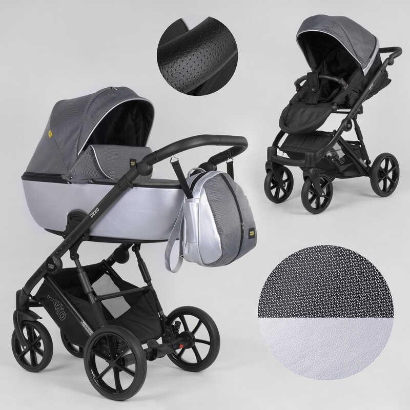 Детская коляска 2 в 1 Expander DEXO D-57115 (1) цвет Onyx, водоотталкивающая ткань + эко-кожа