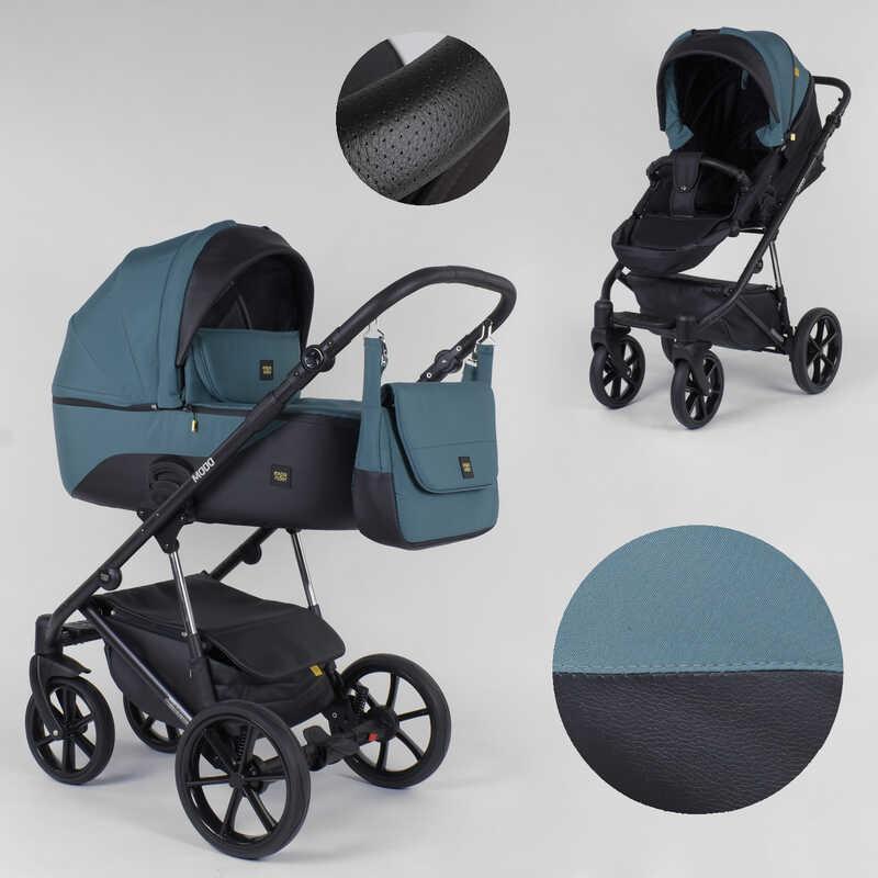 Детская коляска 2 в 1 Expander MODO M-10255 (1) цвет Adriatic, водоотталкивающая ткань
