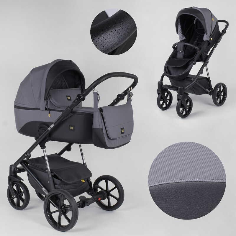 Детская коляска 2 в 1 Expander MODO M-42392 (1) цвет Graphite, водоотталкивающая ткань