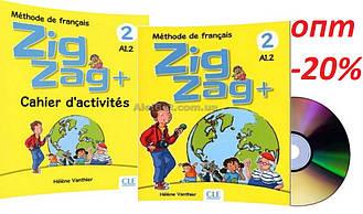 Французский язык /ZigZag+/ Livre+Cahier Activites. Учебник+Тетрадь (комплект), 2/ CLE International