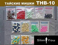 Худеем вместе - Таблетки для эффективного похудения Тайские мишки Yanhee, быстрое снижение веса, коррекция