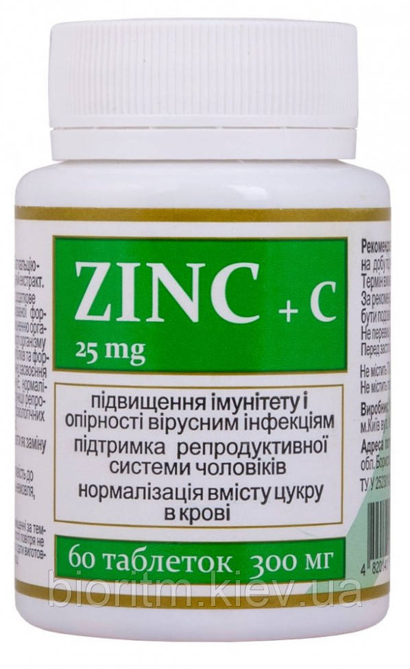 Цинк актив Zinc + C, 60 табл 25мг