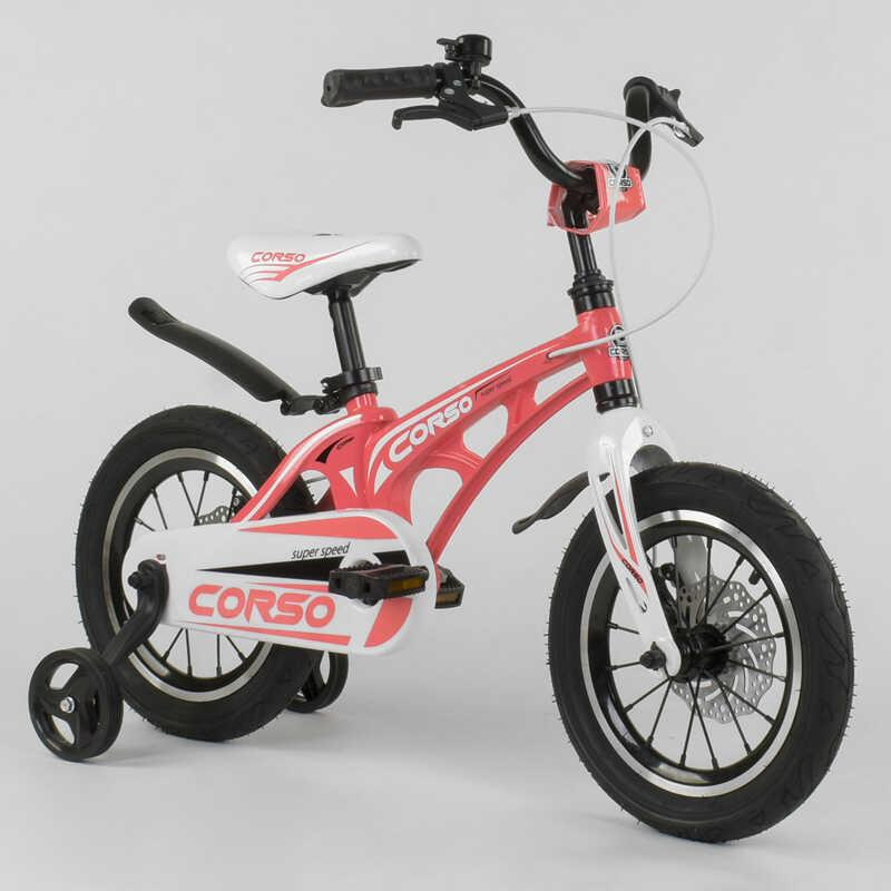"""Велосипед 14"""" дюймов 2-х колёсный  """"CORSO"""" MG-14 S 505 (1) РОЗОВЫЙ, МАГНИЕВАЯ РАМА, АЛЮМИНИЕВЫЕ ДВОЙНЫЕ ДИСКИ"""