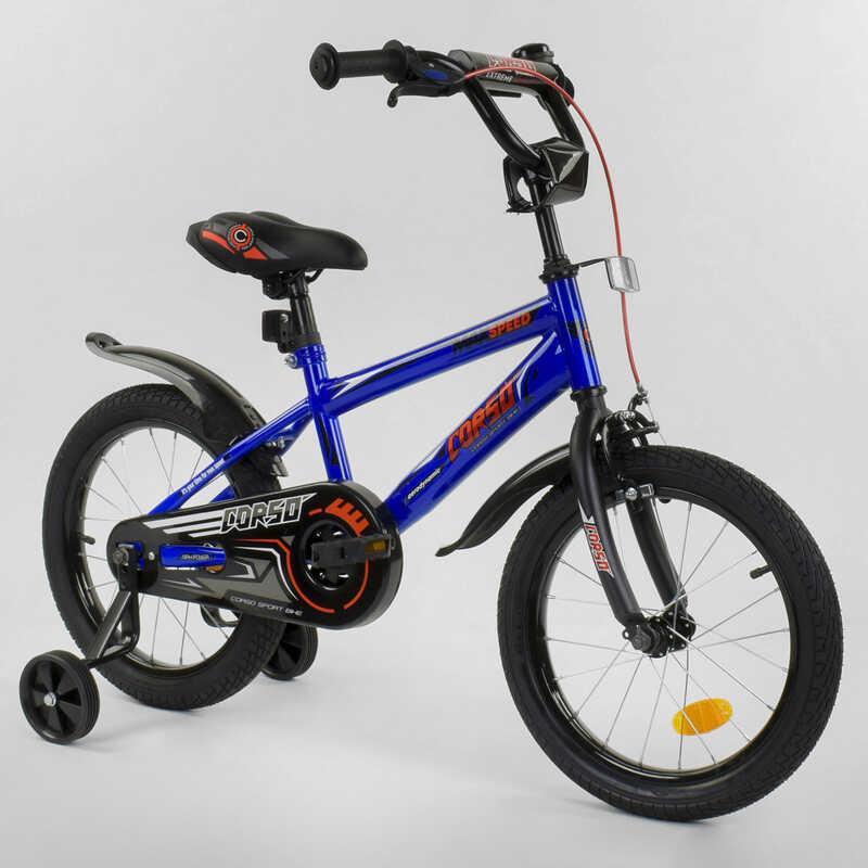 """Велосипед 16"""" дюймов 2-х колёсный  """"CORSO"""" EX-16 N 2457 (1) СИНИЙ, ручной тормоз, звоночек, доп. колеса,"""