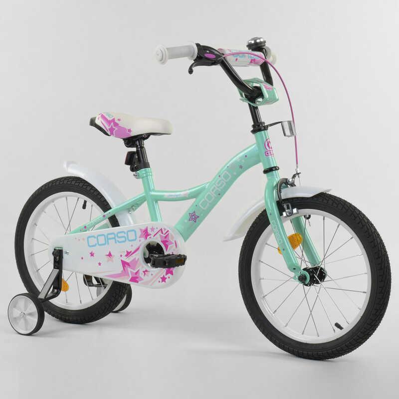 """Велосипед 16"""" дюймов 2-х колёсный """"CORSO"""" S-30771 (1) БИРЮЗОВЫЙ, ручной тормоз, звоночек, доп. колеса,"""