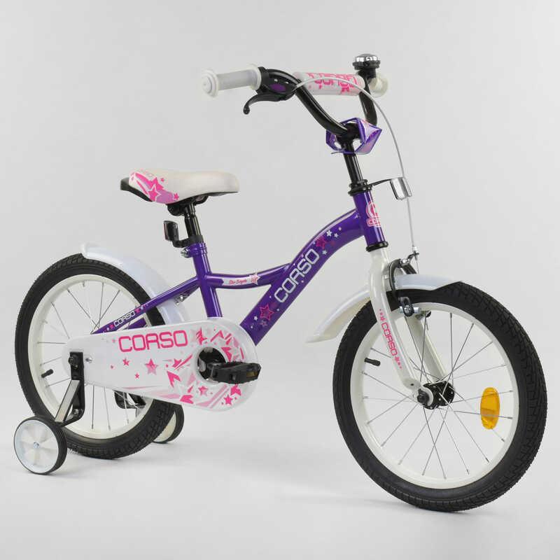 """Велосипед 16"""" дюймов 2-х колёсный """"CORSO"""" S-70992 (1) ФИОЛЕТОВЫЙ, ручной тормоз, звоночек, доп. колеса,"""