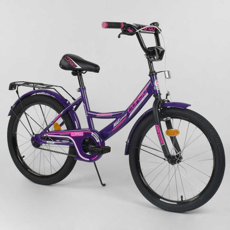 """Велосипед 20"""" дюймов 2-х колёсный  """"CORSO"""" CL-20 Y 1551 (1) ФИОЛЕТОВЫЙ, ручной тормоз, звоночек, СОБРАННЫЙ НА"""