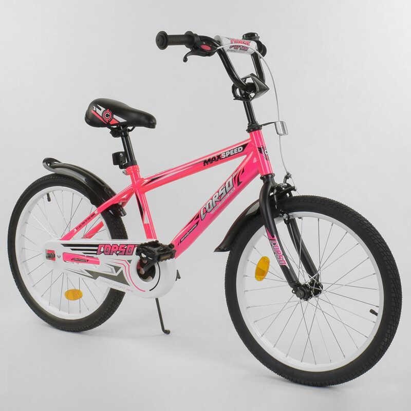 """Велосипед 20"""" дюймов 2-х колёсный  """"CORSO"""" EX-20 N 5912 (1) РОЗОВЫЙ, ручной тормоз, звоночек, СОБРАННЫЙ НА 75%"""