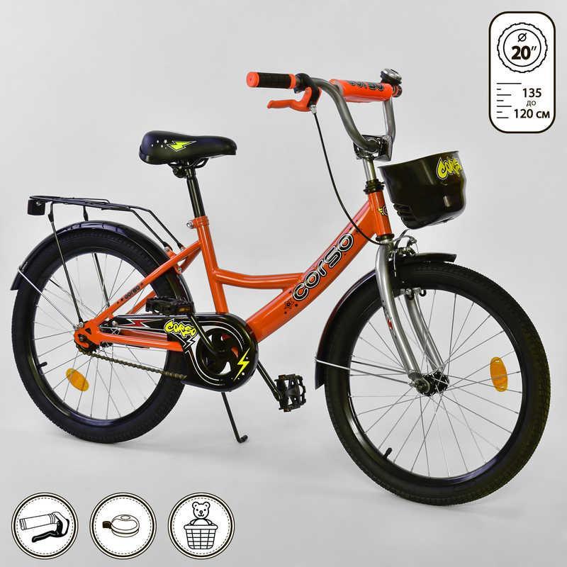 """Велосипед 20"""" дюймов 2-х колёсный G-20664 """"CORSO"""" (1) ОРАНЖЕВЫЙ, ручной тормоз, звоночек, мягкое сидение,"""