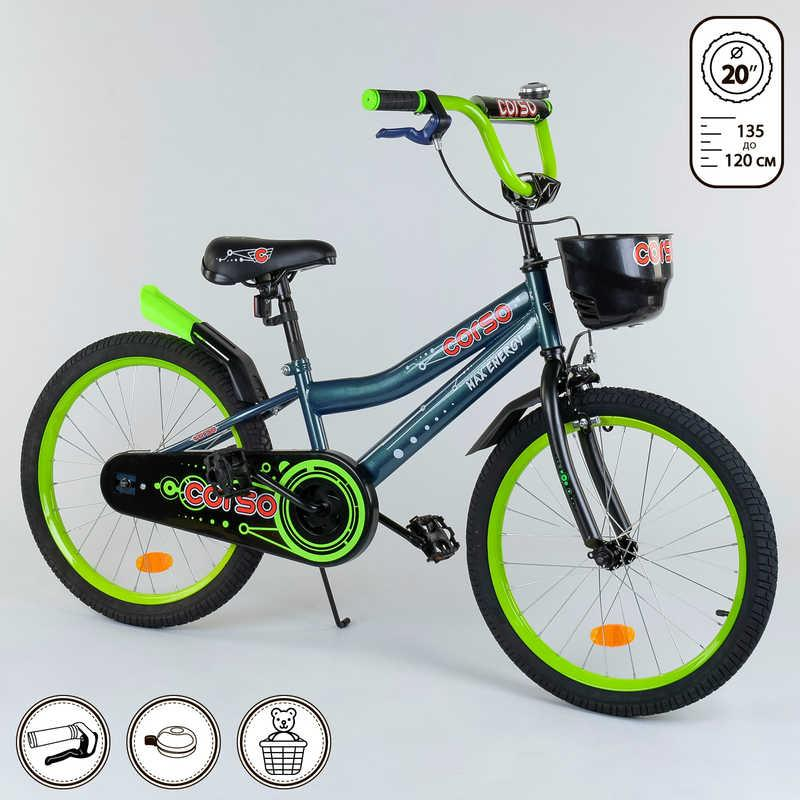 """Велосипед 20"""" дюймов 2-х колёсный R - 20975 """"CORSO"""" (1)  новый ручной тормоз, звоночек, корзинка, подножка,"""