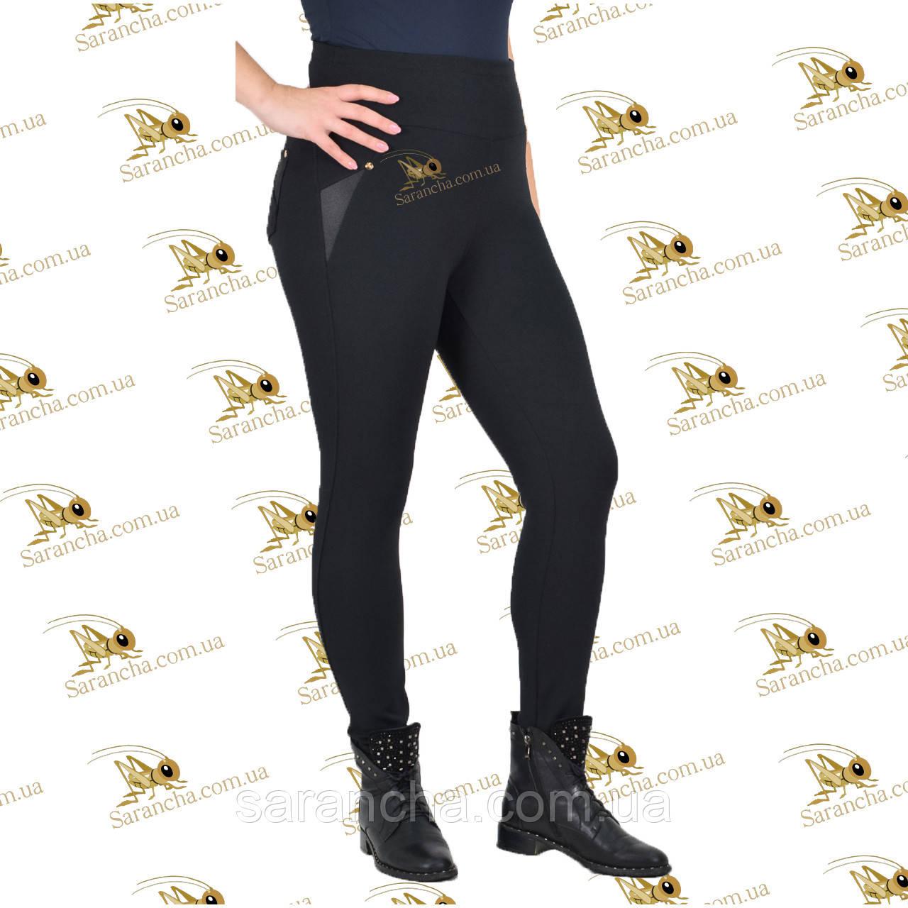 Лосины утепленные женские классические большие размеры черного цвета