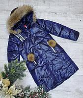 Зимняя куртка 1086 на 100% холлофайбере размеры от 146 см до 170 см рост, фото 1