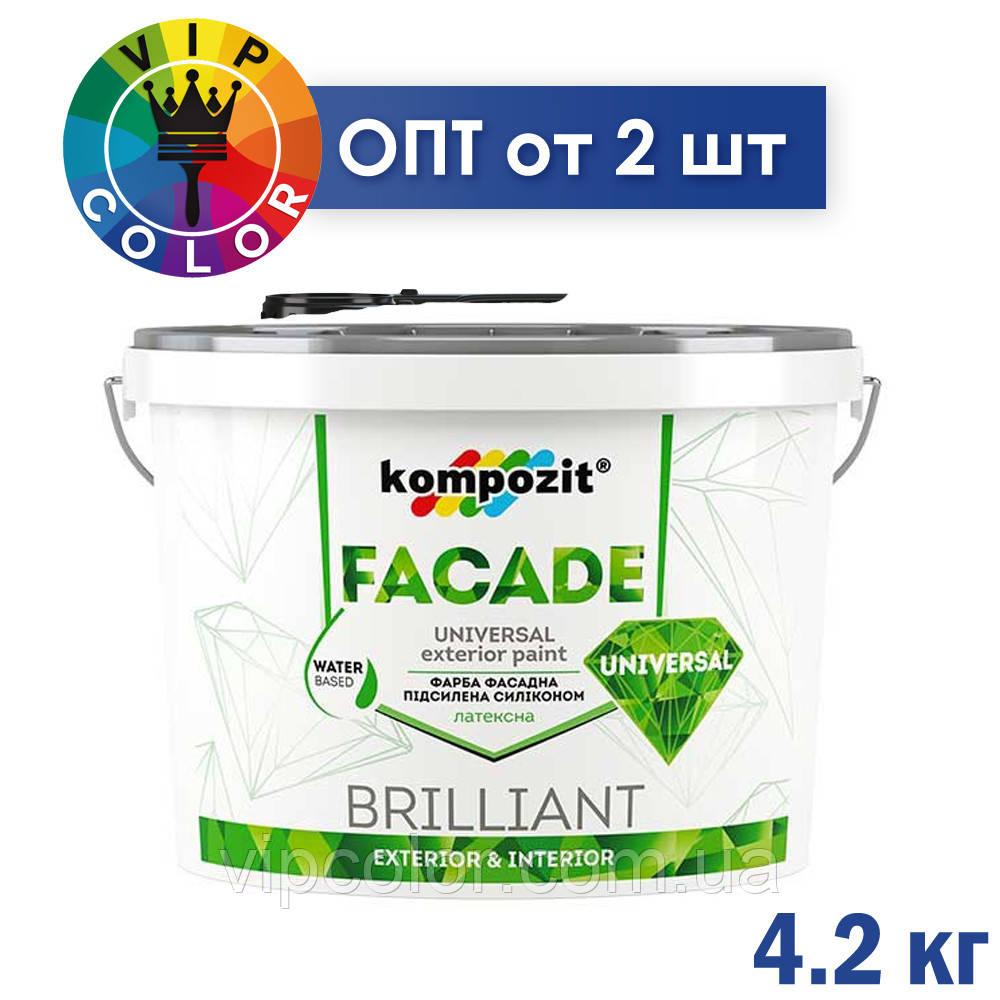 Kompozit FACADE UNIVERSAL - фасадная краска, 4.2 кг