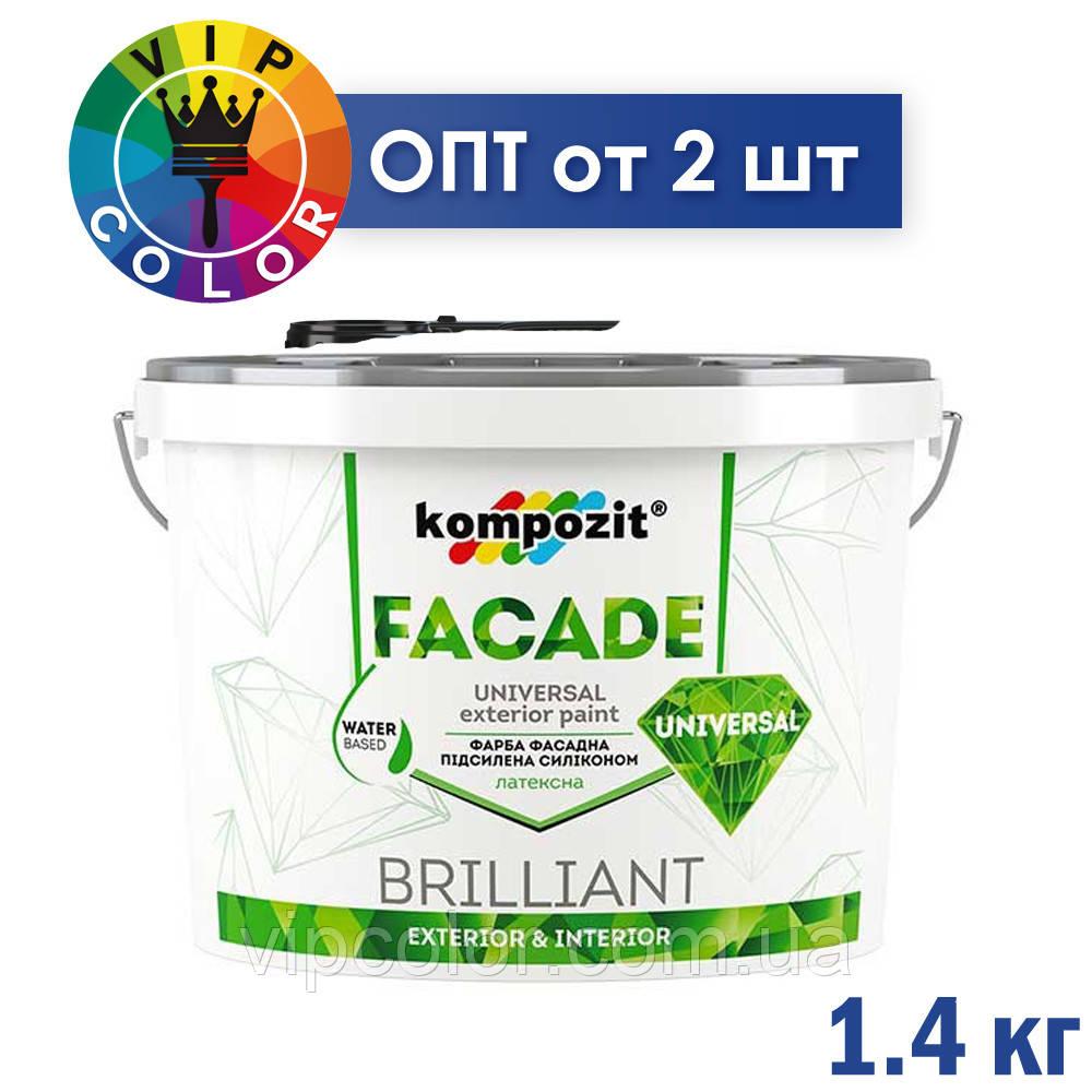 Kompozit FACADE UNIVERSAL - фасадная краска, 1.4 кг