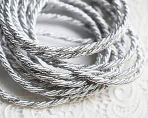 Шнур витой вискоза с люрексом, 3 мм, 90 см, серебристый