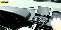Автомобильный держатель-зарядка Remax Enjoy Series RC-FC1 Черный
