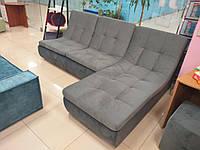 Угловой диван Сириус 2,5м с раскладкой пума, фото 1