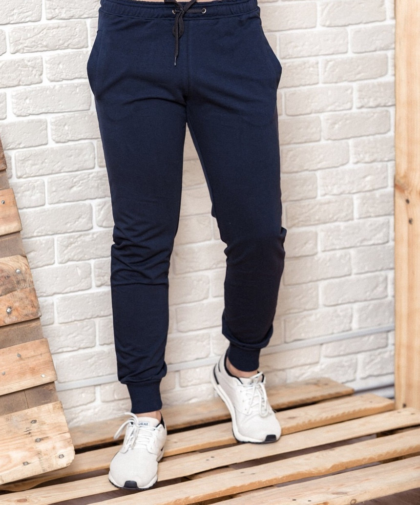Спортивные брюки мужские Good Idea S Темно-синие (MD00132)