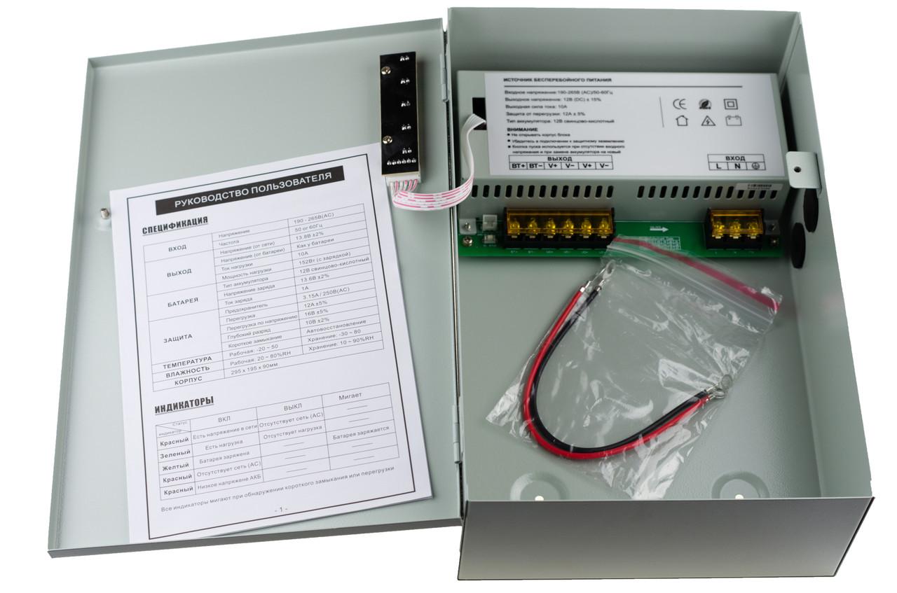 Блок бесперебойного питания 12В 10А PS-7999