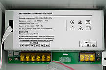 Блок бесперебойного питания 12В 10А PS-7999, фото 2