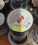 Изолента цветная (упаковка 10 штук) изолента, фото 2