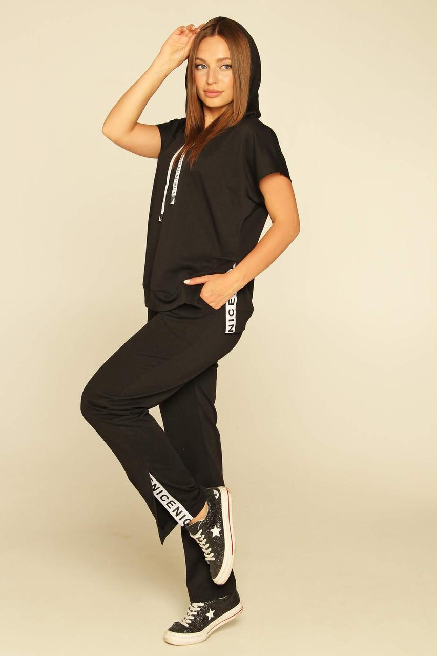 Спортивный костюм Moonlight XS Черный (Tuluza1)
